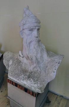 Bust of Skanderbeg
